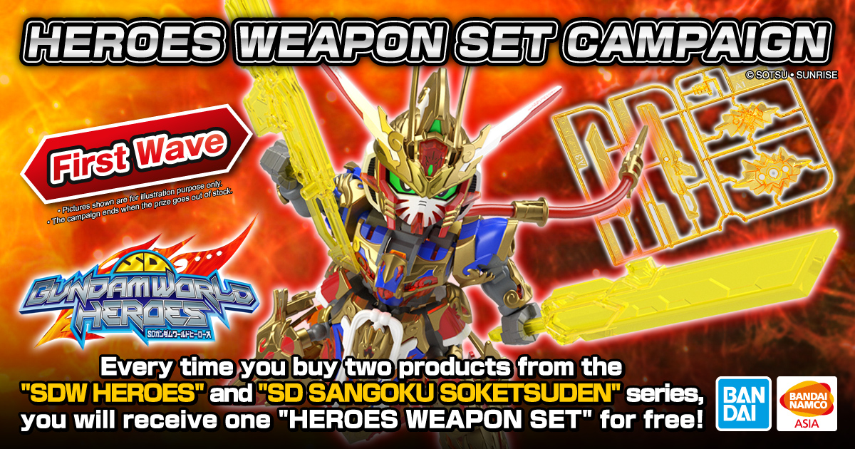 HEROES WEAPON SET CAMPAIGN First Wave