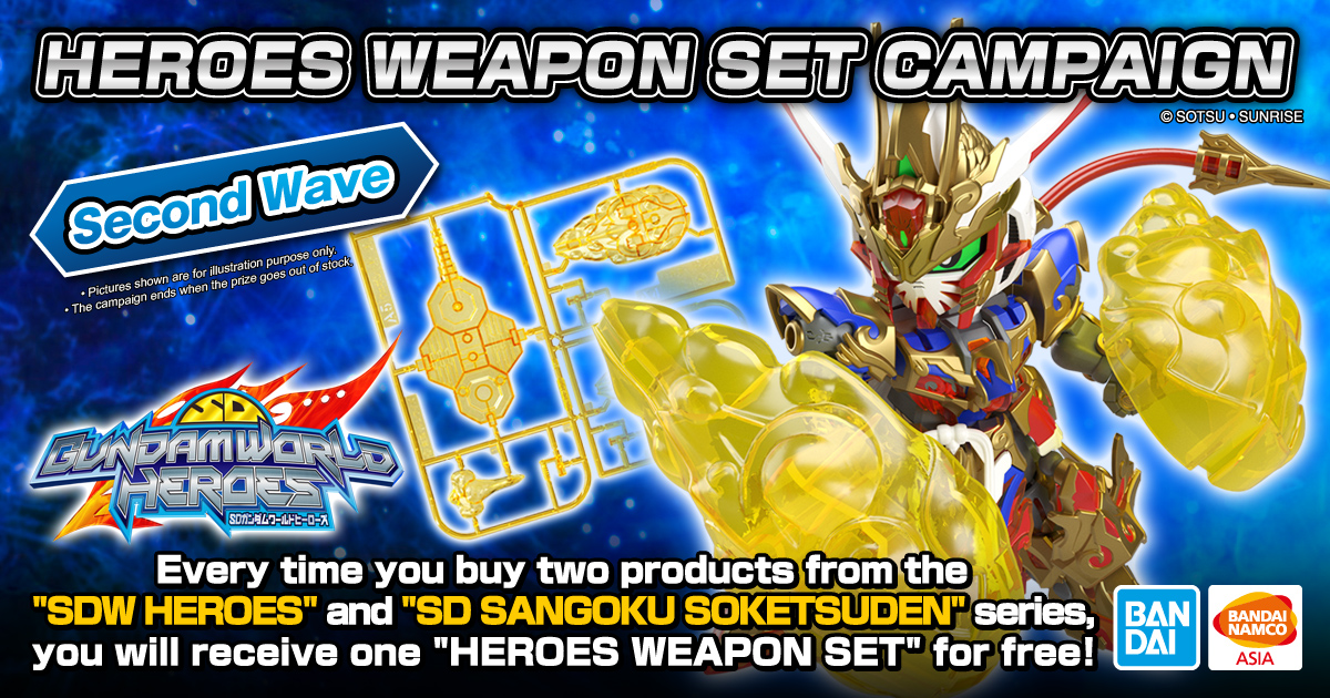HEROES WEAPON SET CAMPAIGN Second Wave